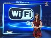 screen-shot-wifi