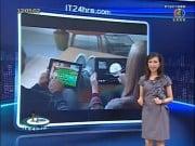 เทคโนโลยี Tablet กับการศึกษา