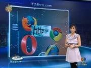 browserwar_tem