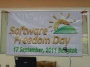 วันเสรีภาพซอฟต์แวร์ Software Freedom Day 2011