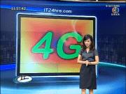 เจาะลึกการทดลอง 4G ในไทย
