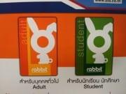 BTS ประกาศยกเลิกบัตรโดยสาร Smart Pass!! เปลี่ยนมาใช้บัตร Rabbit แล้ว