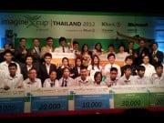 ได้แล้ว ทีมโปรแกรมเมอร์เยาวชนไทย ไปแข่งระดับโลก Imagine Cup 2012 ที่ซิดนีย์