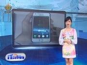 ระวังแอพอันตรายแฝงมัลแวร์ ยังระบาดบนมือถือ แท็บเล็ต Android กว่า 20,000 แอพ