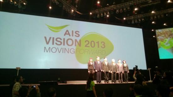 ais_vision_2013_01