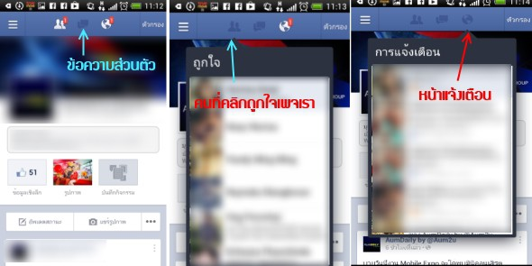 fb-page-manager-03