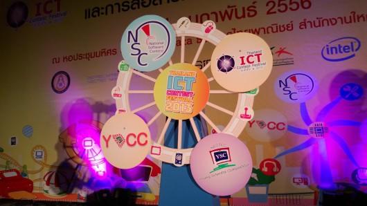 thailand_ict_contest_festival_2013_02