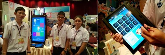 thailand_ict_contest_festival_2013_05