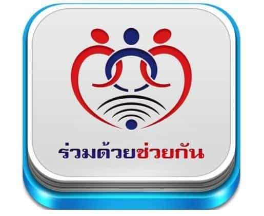 App-image4