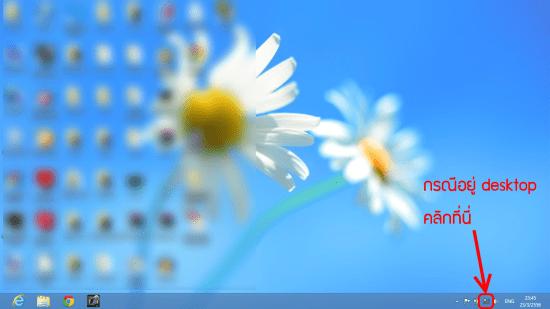 wifi-usage-ss-03