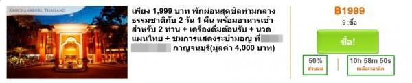 deal-01