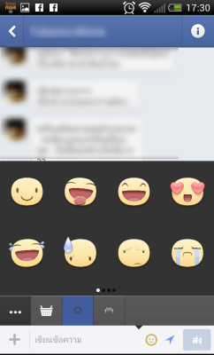 facebook-chat-sticker-00