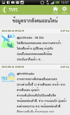 tvis-screen-06