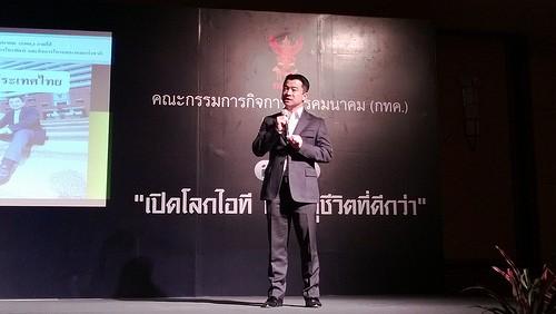 it24-2013-seminar-d4-07