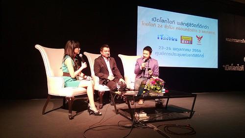 it24-2013-seminar-d4-13