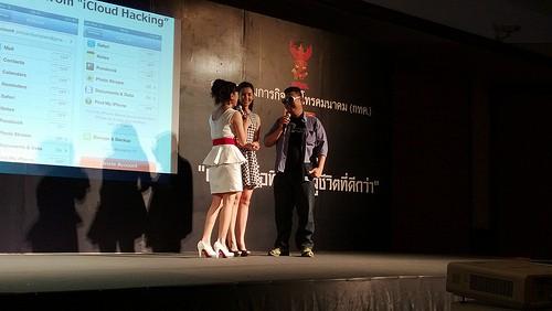it24hrs-seminar2013-day-3-f2