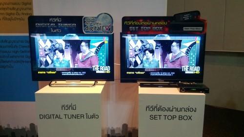 sony-thai-2013-05