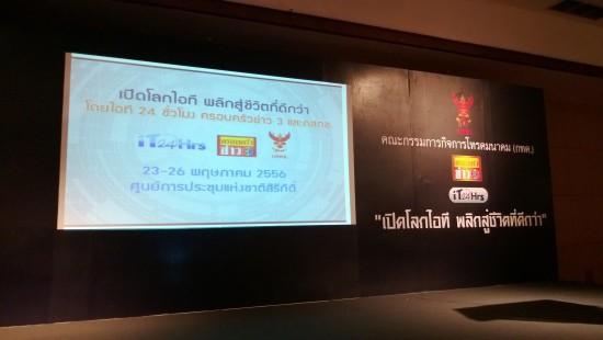 thailand-mobile-expo-2013-hi-end-p02