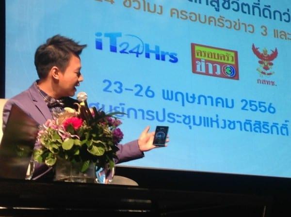 Photo May 26, 17 17 50
