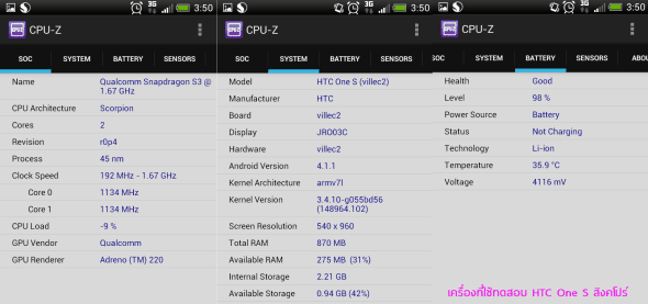 cpu-z-app-android-02