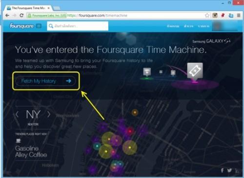 foursquare-time-machine-03