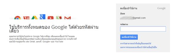 gmail-google-Authenticator-001
