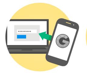 gmail-google-Authenticator-002