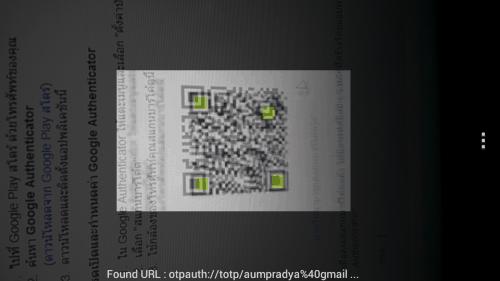 gmail-google-Authenticator-08
