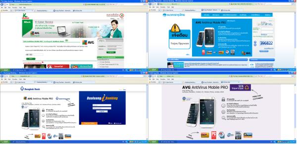 trojan-avg-antivirus-mobile-pro-fake-p07