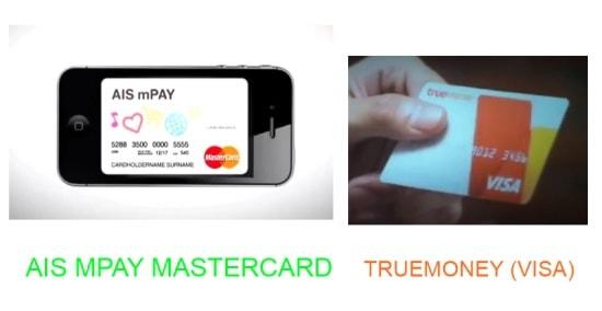 truemoney_wallet-ais-mpay