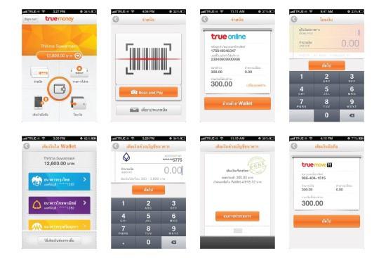 truemoney_wallet-app-04-screen-shot