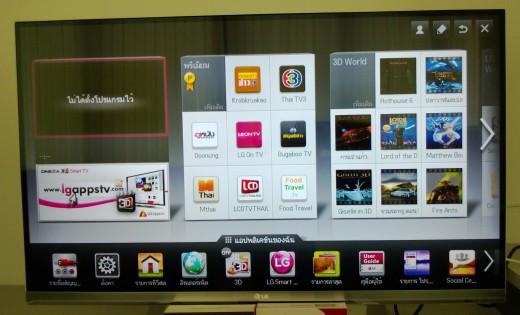 lg_cinema_3d_smart_tv_digital-tv-smart-tv