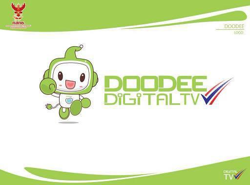nbtc-doo-dee-digital-tv-mascot-doo-d