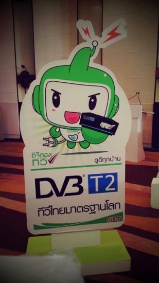 nbtc-nong-doo-dee-doo-d-digital-tv-mascot