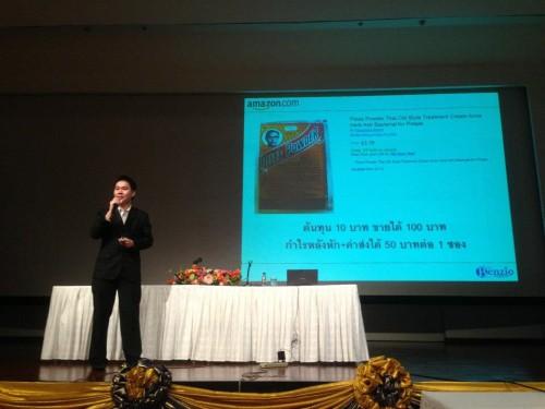 total-trade-thailand-with-amazon-seminar-1