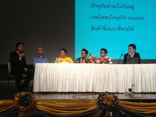 total-trade-thailand-with-amazon-seminar-2