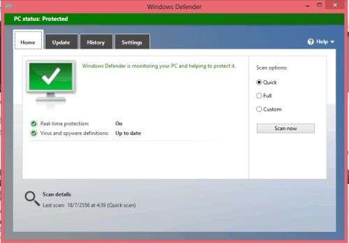 windows-defender-antivirus-windows8-surface-windowsrt-windows-rt-02