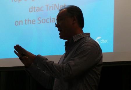answer-question-dtac-trinet-00