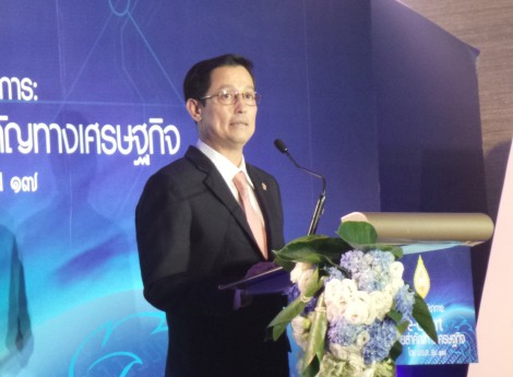 e-court-thailand-project-02