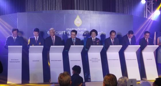 e-court-thailand-project-03-mou