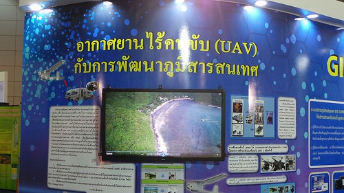science-technology-exhibition-2556-19