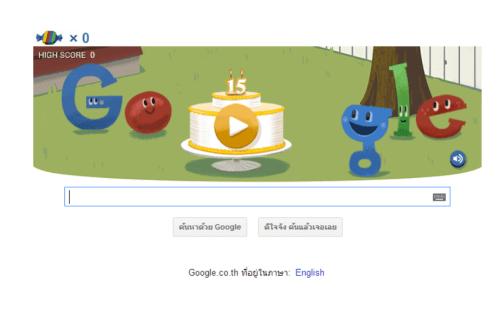 google-doodle-15-years