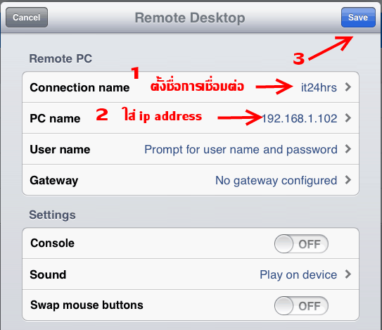 microsoft-remote-desktop-app-04