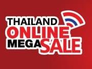 เตรียมพบกับงาน Thailand Online Mega Sale 2013 26 พ.ย. – 3 ธ.ค.นี้