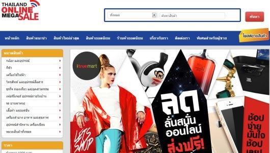 Thailand-Online-Mega-Sale-2013-00