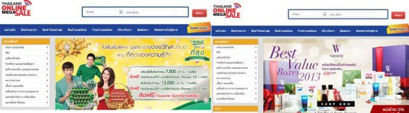 Thailand-Online-Mega-Sale-2013-02