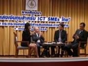 โอกาสและแนวทางของผู้ประกอบการ ICT SMEs ไทย ในการเข้าถึงแหล่งเงินทุน