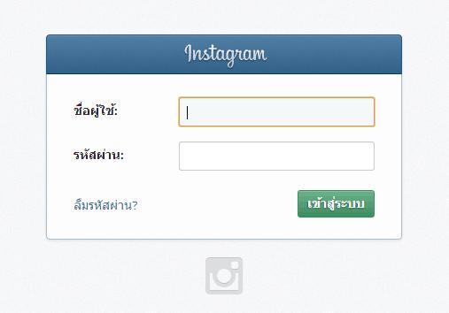 2013-Best-your-Instagram-Moments-01