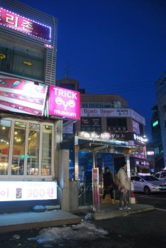 it24hrs-korea-trip-gearupto4g-album-6