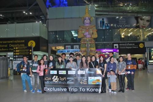 it24hrs-korea-trip-gearupto4g-album-a